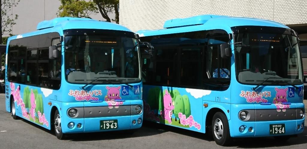 Contact bus